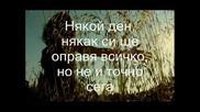 Nickelback - Someday Превод