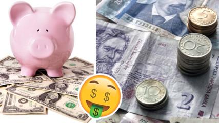 7 практични съвета, с които ще пестите наистина много пари