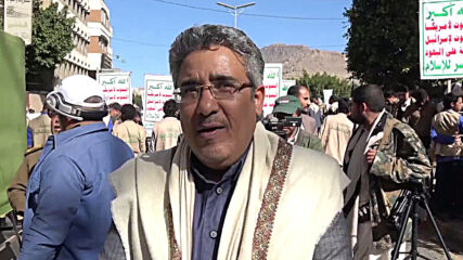 Yemen: Protesters march in Sana'a to decry US blacklisting of Houthis