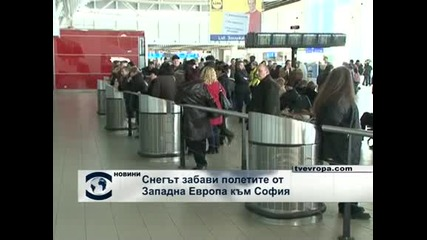 """На летище """"София"""" е спокойно, има проблеми с полетите от и за Западна Европа (видео)"""