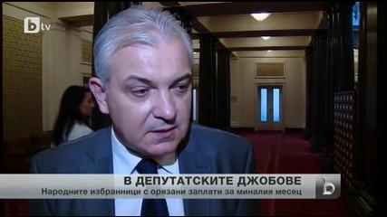 btv Новините - Централна емисия - 08.06.2014 г.