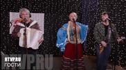 Группа Белый день - Казаки