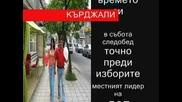 Скандално!!! Милко Багдасаров - Съботни Разходки