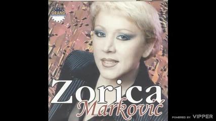 Zorica Markovic - Sila boga ne moli - (Audio 2000)