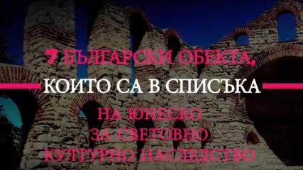 7 български обекта, които са в списъка на ЮНЕСКО