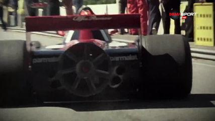Почит към легендата във Формула 1 Чарли Уайтинг