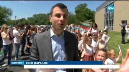 Новините на Нова (24.05.2015 - централна)