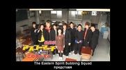 Маршът на Асуко! - 07 ( Part 1) bg subs