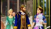 Barbie as the Island Princess / Барби в Принцесата от острова (част 9)