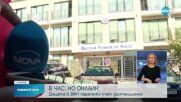 Новините на NOVA (21.10.2021 - късна емисия)