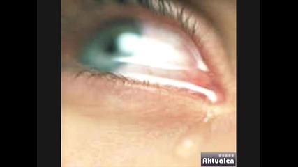 Румяна - две очи разплакани