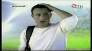 Mustafa Sandal - Tek Gecerim Hd