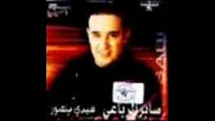 Sidi Mansour - Ya Baba.wmv