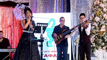 Роксана - Sine moj | Новогодишен концерт, 2020