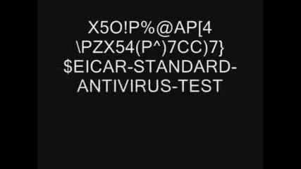 Как Да Си Направим Test вирус