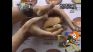 Вадене на Хамбургер от плакат