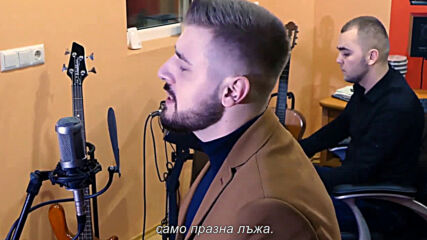 Mirza Secic - Sve je laz ( Cover ) bg sub