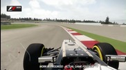 F1 2013 Nгјrburgring Hotlap