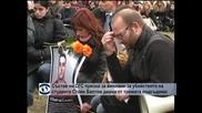 Произнасят присъдата за убийството на студента Стоян Балтов