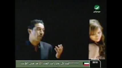 Abdallah Al Rowaished - Wainey