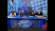 Music Idol 2: Коя Е Тази Песен?