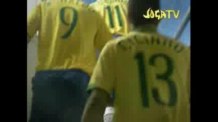 Бразилия - Ето Ви Нещо Яко
