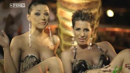 Емануела и Джина Стоева - Кой видял - видял