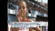 Ивет Лалова и Петър Кременски се класираха на полуфиналите на 200 метра
