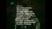 Kапитан Петко Войвода - Песен От Филма