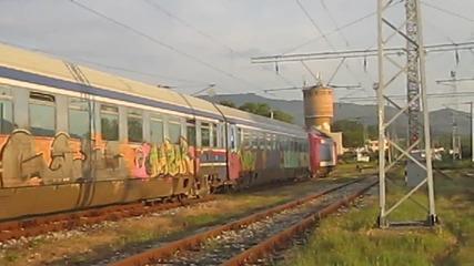 Международен влак на гара Кулата