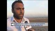Джихадистите напредват към турската граница
