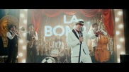 Roldan - La Bomba (feat. Roldan) (Оfficial video)