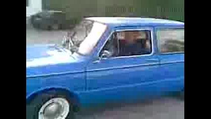Със синият ЗАЗ