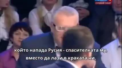 Гледайте ! Президентът на България е Слуга на Цру