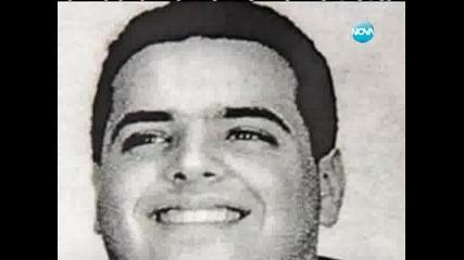 Разследване - Убийството на член на