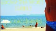 Leave The World Behind - Dj Jacko Remix