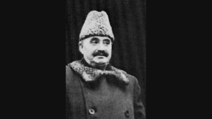 Гръцка партизанска песен за Георги Димитров