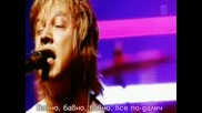 Sunrise Avenue - Diamonds с БГ Превод