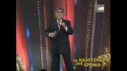 Pasxalis Terzis - Концерт