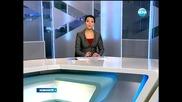 Съдът в Кърджали гледа делото за имотите - Новините на Нова