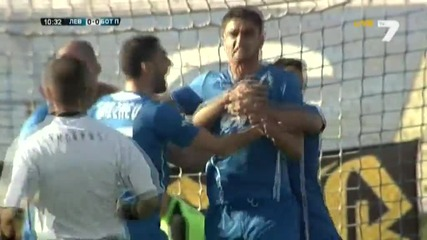 Левски - Ботев Пловдив 2:0