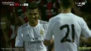 Борнмът - Реал Мадрид 0:6