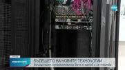 Българският суперкомпютър вече е готов и се тества