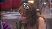 Кичка иска извинение от Гъмов