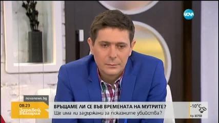 Бъчварова: Нека не използваме МВР за политически атаки
