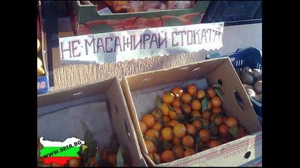 Топ 10 смешни български снимки - Част 25