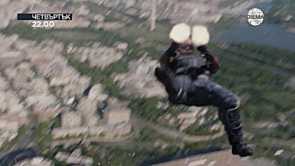 """""""Капитан Америка: Завръщането на първия отмъстител"""" на 5 ноември, четвъртък от 22.00 ч. по DIEMA"""