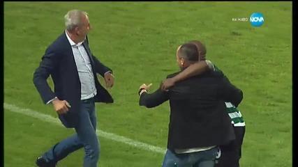 Фенове на Левски нахлуха на терена в Бургас