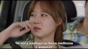 [easternspirit] It's Okay, That's Love (2014) E05 1/2