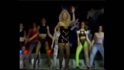 Lepa Brena - Boli me uvo za sve 1990.